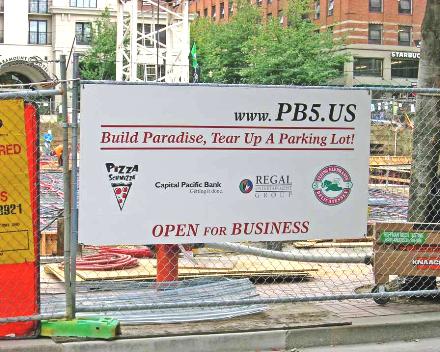 2007-08-18_portland_sign.png